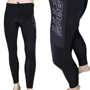 Best Quality Cycling Tights in UK